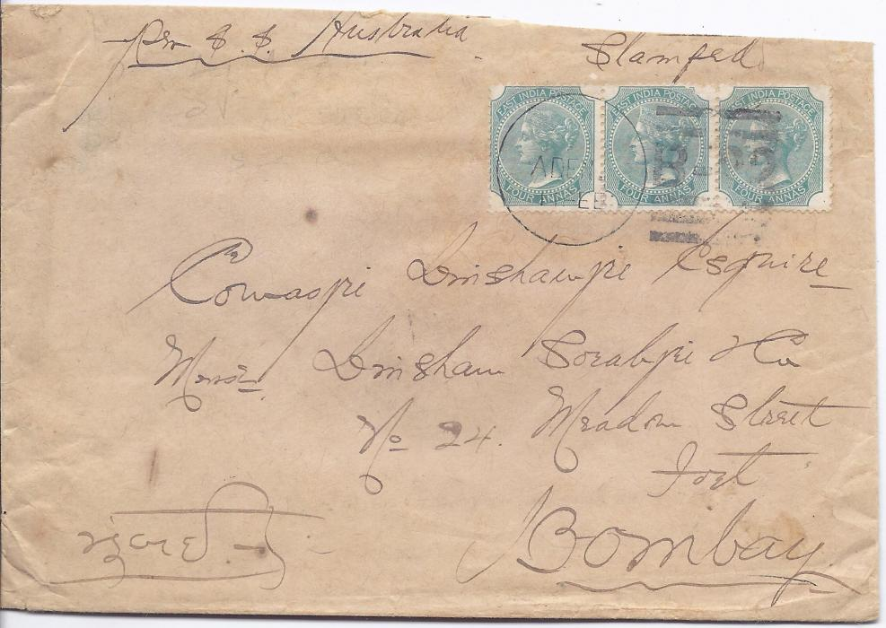 Aden   1881 cover to Bombay, franked horizontal strip of three 4a. tied Aden B-22 duplex, ship endorsement at top, reverse with Sea Post Office E cds; envelope slightly unevenly reduced at top.