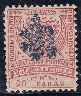 BULGARIA - EASTERN ROUMELIA 1885 20 para, rosa and pale rosa, mint, type I blue, perforation 11�, signed by Koscak, rare. M:181Ba