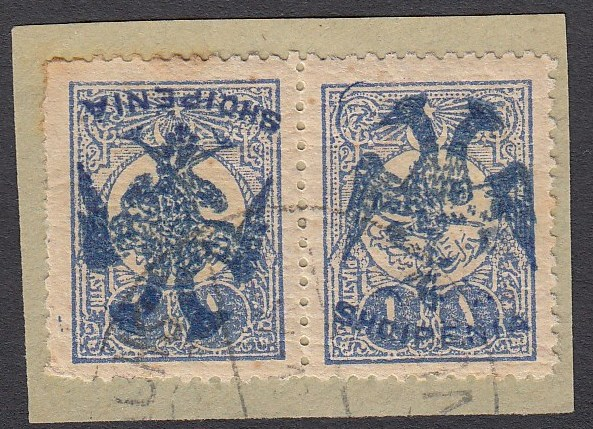 ALBANIA 1913 Double Headed Eagle Overprints, 1pi ultramarine with blue overprint, 2 copies on piece, one with inverted overprint, cert. Scheller (perf. slightly uneven and gum toning). Very rare and attractive (Scott 7 var.)