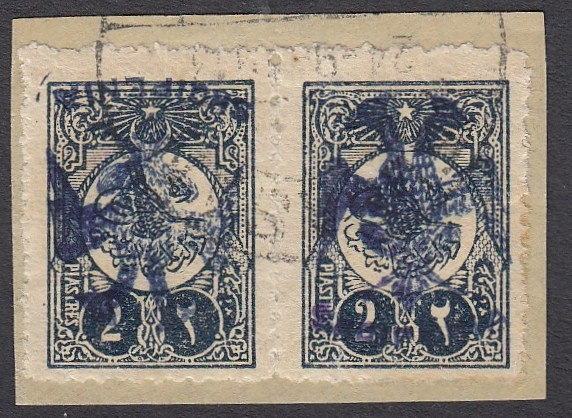 ALBANIA 1913 Double Headed Eagle Overprints 2pi blue-black, horizontal pair with blue overprint, on left stamp inverted, on piece neatly cancelled, slight toning at right, signed Dr. Rommerskirchen BPP.
