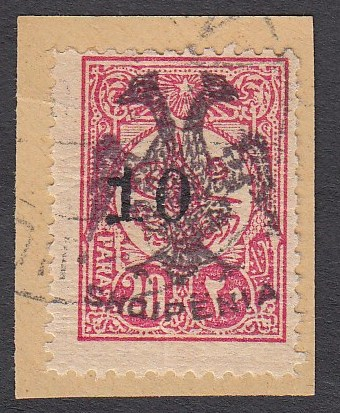 ALBANIA 1913 Double Headed Eagle Overprints, 10 on 10pa rose, on piece neatly cancelled, signed and cert. Holcombe. A very scarce stamp! (Scott 19)