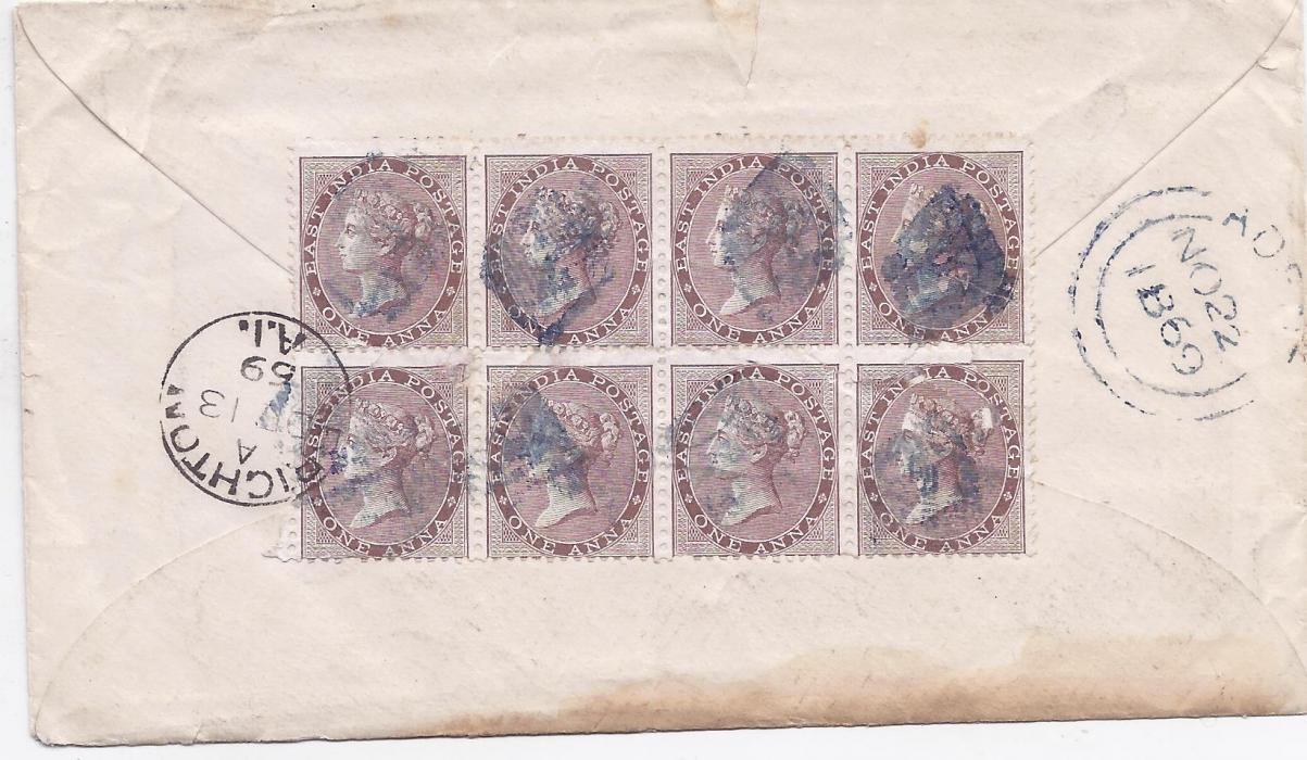 Aden 1869 cover to Brighton franked on front 8a. purple and on reverse block of eight 1a. brown, all cancelled with blue �124� obliterators with cds on reverse to right of block, arrival at left; some staining to envelope affecting 8a on front. RPSL Cert (2011).