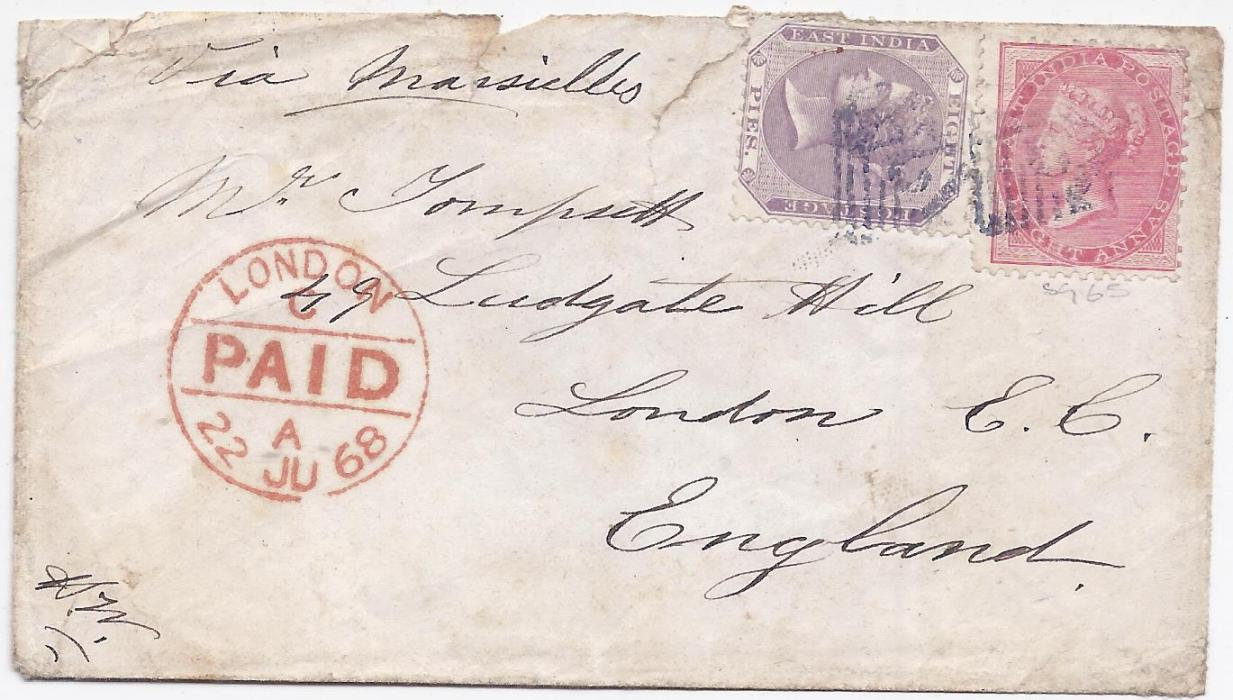 Aden 1868 cover to London franked India 8a. and 8p. tied �24� numeral cancels, reverse with Aden Steamer Point cds and arrival on front; some slight faults, mostly to envelope, attractive cover.
