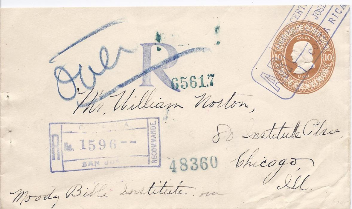 Costa Rica 1904 10c. postal stationery envelope AR registered to Chicago and uprated with three 5c. on reverse tied framed San Jose AR handstamps; fine and attractive.