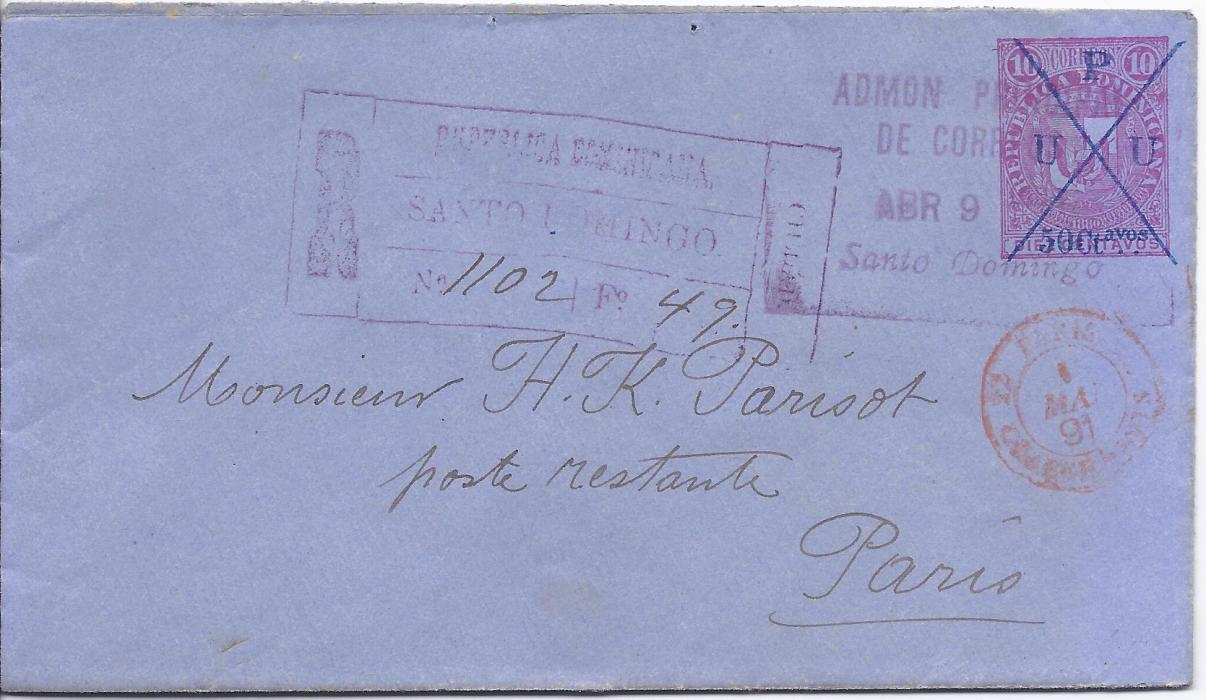 Dominican Republic 1890 50 Ct on 10c. private postal stationery envelope to Paris with pen cross and four-line date stamp of Santo Domingo, registration handstamp at centre with manuscript number, Paris Chargements arrival cds on front; fine and scarce.
