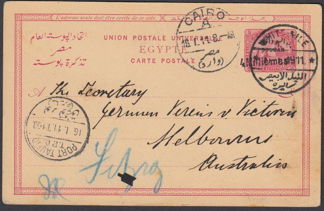 SUDAN 1911 4m. on 5m. postal stationery card to Melbourne, Australia cancelled White Nile cds, Cairo and Port Taufiq T.P.O. transits.
