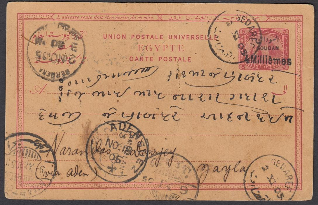 SUDAN 1905 4m. on 5m. postal stationery card to Zayla, Somaliland, cancelled Gedaref cds, annotated to go via Aden and bearing transits of Khartoum, Suez, Aden and Berbera; a fine and rare destination.