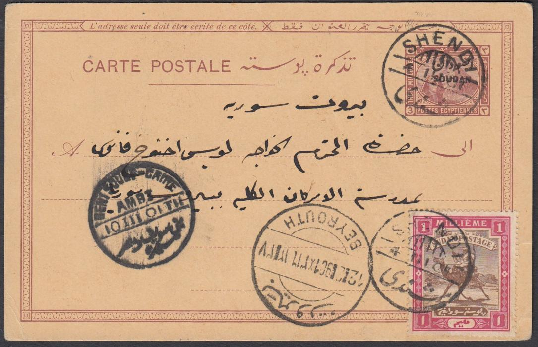 SUDAN 1901 3m postal stationery card to Beirut, Lebanon, additionally franked 1m tied SHENDII cds, CAIRO transit and arrival cds; reverse with WADI-HALFA CAMP cds.