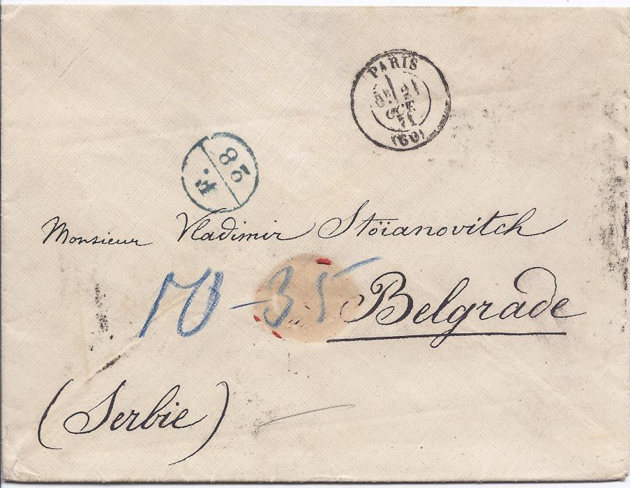 France 1871 stampless cover to Belgrade, Serbia bearing Paris despatch and fine strike of circular framed F./28 accountancy handstamp, reverse with arrival cancels.