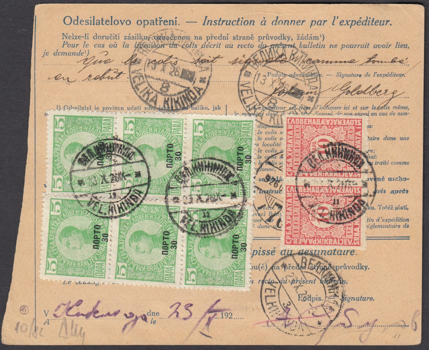 YUGOSLAVIA 1926 Czech parcel card sent from Warnsdorf to Vel Kikinda. On arrival franked block of 6 x 30 para on 5p green showing all four types of surcharge + pair 10p postage dues to make a 2 Din rae for storage. Full Dr Novakovic certificate.