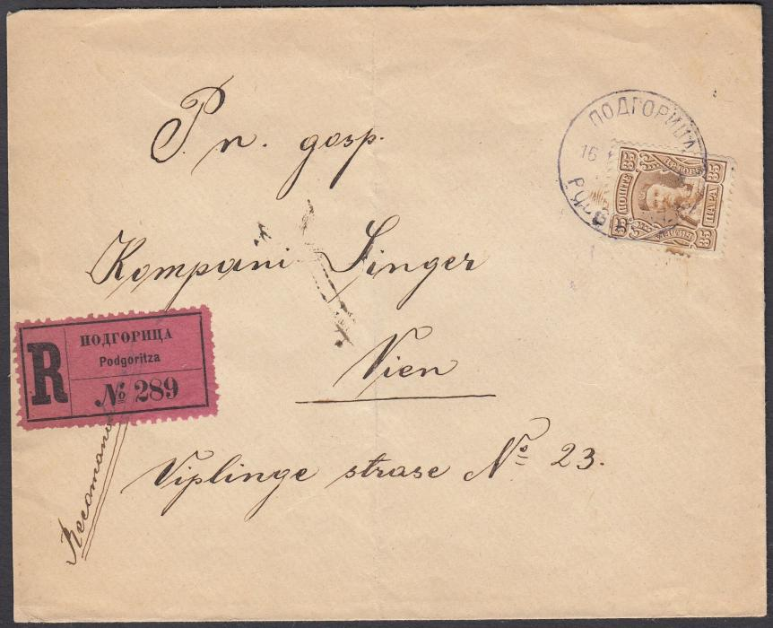 MONTENEGRO 1908 Registered cover sent from Podgoritza to Austria franked with 35 para 1907 issue (Mi 68). Rare commercial usage of the value.