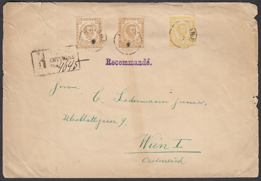 MONTENEGRO 1879-1898 registered envelope to Vienna, Austria, franked 2nd printing, perf.12, 2n yellow + 15n (2) cancelled CETTIGNE date stamp.