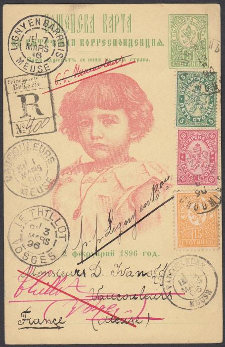 "BULGARIA 1896 5st. ""Baptism of Prince Boris"" postal stationery card, up-rated 5st., 10st. & 15st., tied by bilingual CHUMLA date stamp and registered to Vaucouleurs, France. Re-directed to Le Thillot and Ligny En Barrois."