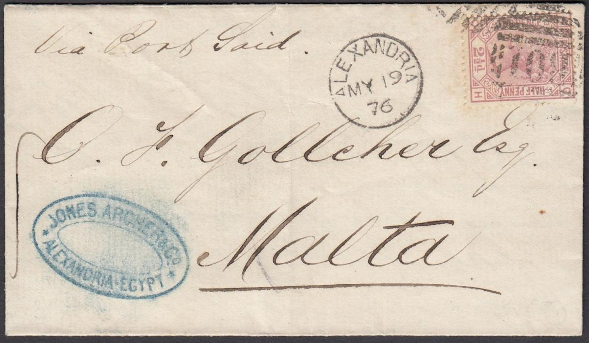 EGYPT (British Post Office) 1867 (MY 19) cover to MALTA franked Great Britain 2�d., OH, plate 3, tied pair BO1 obliterator with ALEXANDRIA cds in association; arrival backstamp.