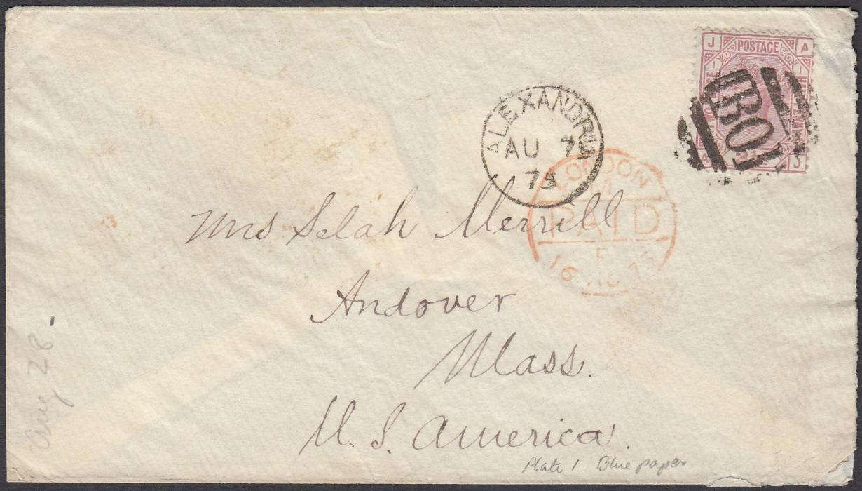 EGYPT (British Post Office) 1875 (AU 7) cover to Andover, United States franked Great Britain 1873-80 blued paper 2�d, AJ, plate 1, tied B01 obliterator, ALEXANDRIA cds in association. LONDON transit, NEW YORK PAID ALL backstamp.