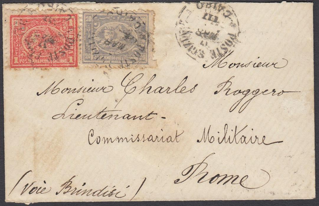 "EGYPT 1877 cover to ROME, endorsed ""Voie Brindisi"" franked Bulaq 20pa grey-blue and 1pi red tied CAIRO cds, reverse with BRINDISI transit and ROMA arrival cds; fine and clean condition."