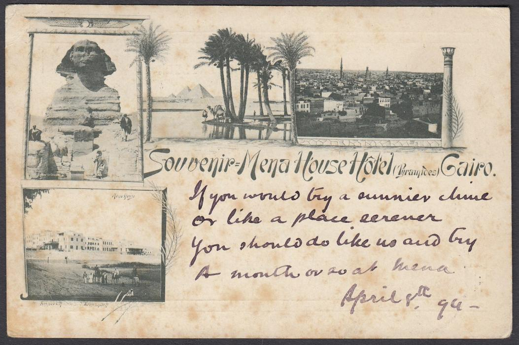 EGYPT 1894 Very early picture postcard of the Mena House Hotel to Devon franked 2m & 3m tied by hotel date stamp.