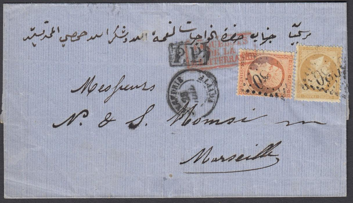 Egypt (French Post Offices) 1865 wrapper to MARSEILLE franked 10c & 40c Napoleon Empire Franc, cancelled 5080 gros chiffres with ALEXANDRIE * EGYPTE cds in association. Obverse also bears boxed P.P. and red boxed PAQUEBOTS/DE LA/MEDITERRANEE.