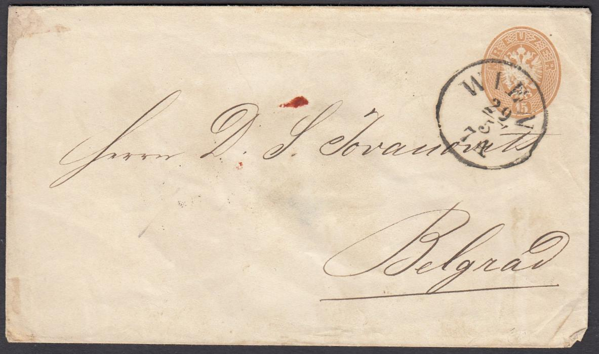 AUSTRIA 1860s 15kr postal stationery envelope to Belgrad, Serbia, cancelled with WIEN cds; arrival backstamp.