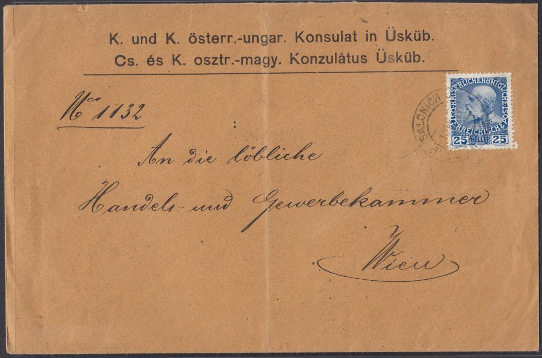 AUSTRIAN LEVANT (Macedonia) 1911 printed envelope of Austro-Hungarian Consulate in Uskub to Vienna franked Austrian stamp (and not Levant issue) tied SALONICH USKUB TPO; central filing crease but still a good example of a rare franking.