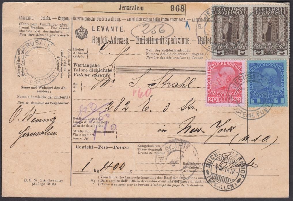 AUSTRIAN LEVANT (Palestine) 1914 parcel card to New York franked at 11pi.20pa rate with adhesives tied by JERUSALEM OSTERR. POST cds; TRIESTE and Swiss transits on front.