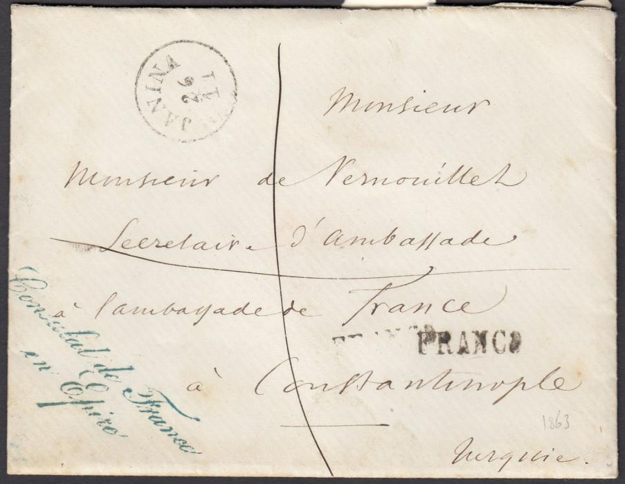 "AUSTRIAN LEVANT 1863 cover bearing ""Consulat de France/en Epiro"" handstamp to Constantinople bearing JANINA date stamp, two straight-line FRANCO handstamps, arrival backstamp of Austrian Post Office and large part flattened red wax seal of Consulate."