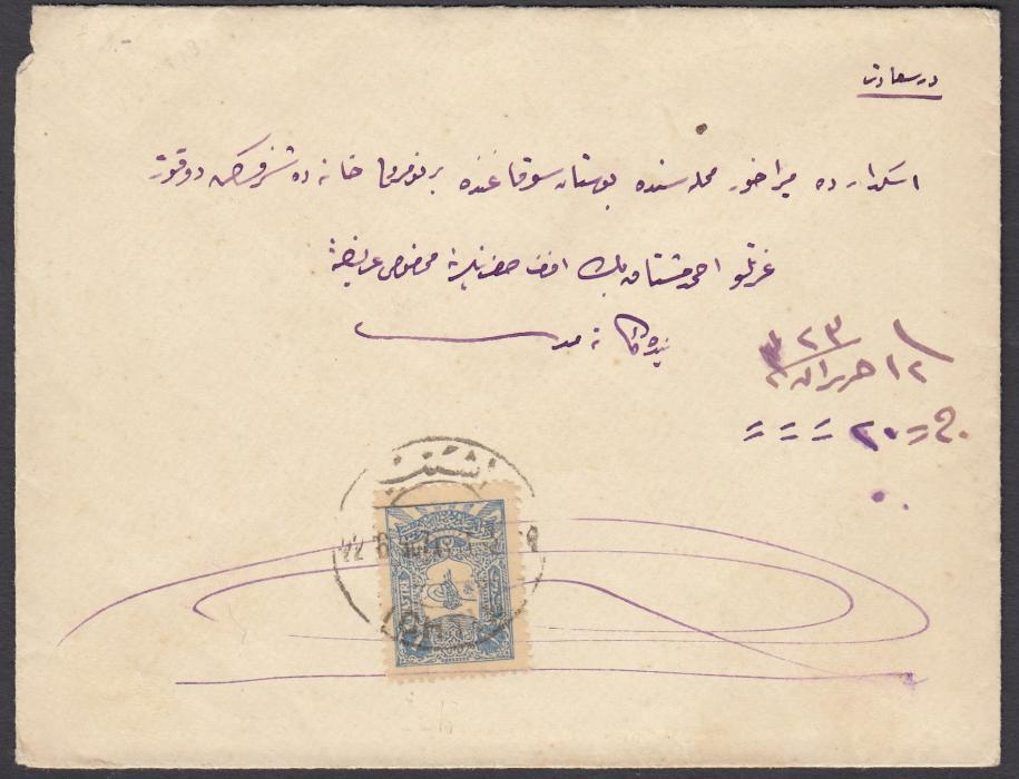 TURKEY (Ottoman Empire) 1907 envelope franked 1 piastre tied by bilingual ICHTIB (Yugoslavia) despatch date stamp. On reverse, violet bilingual SCUTARI (Albania) arrival cds.