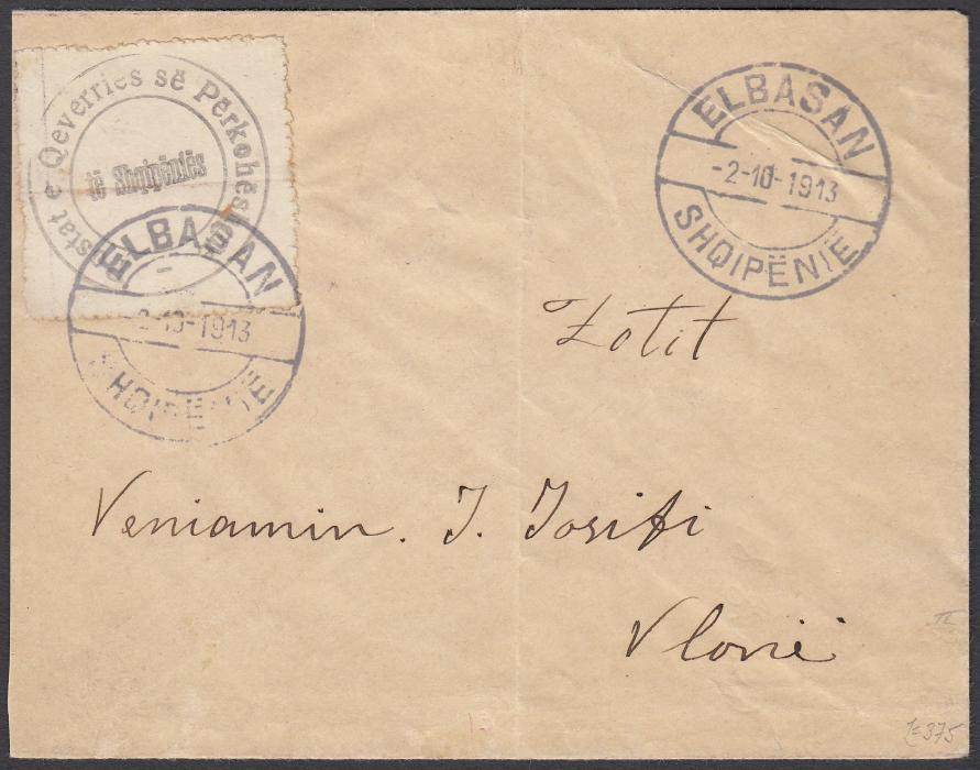 ALBANIA 1913 (1gr) Official seal of PTT, without Coat of Arms, rouletted label (hoirzontal crease before attaching), single franking on cover (vertical fold) from ELBASAN/2 10 1913 to Vlone with QUKES transit 3 10 1913 on reverse. Michel names 14 Oct. as the first day of usage.