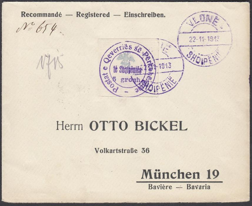 ALBANIA 1913 Labels Official Seal of PTT, 2gr and 5gr, each as single franking on registered cover from VLONE/23 11 resp. 23.11 to Munich (Bickel correspondence) with arrival marks on reverse. (Scott 24/25)