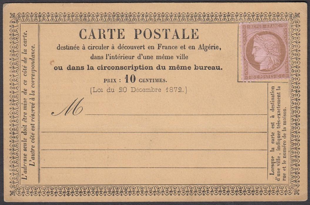 FRANCE: (Advertising Stationery) 1870s formula advertising card with adverts on reverse for Water, Mens Clothes Shop illustrated and Pawn Broker; unused.