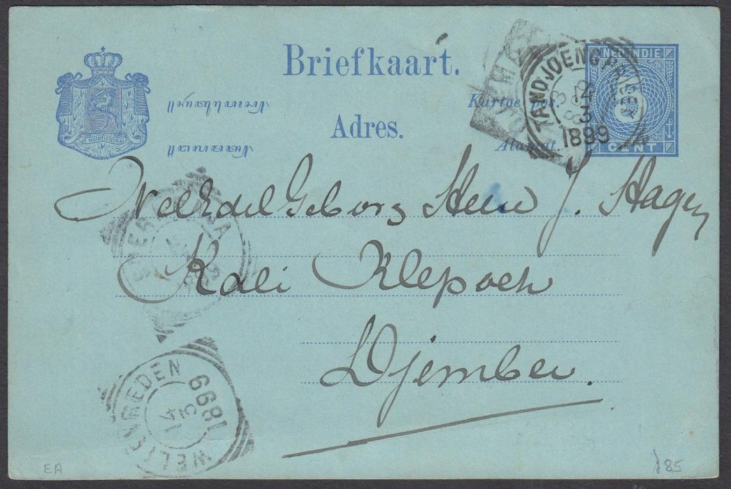 NETHERLANDS INDIES: (Picture Postal Stationery) 1889 5c. card blue image depicting Colonial Official at his desk, used within the Colony; fine condition.