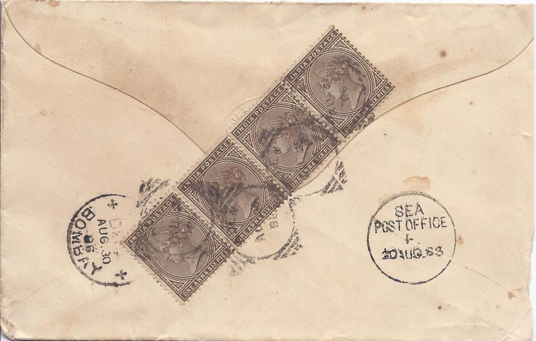 Aden 1886 cover to Bombay franked on reverse India 1a. 6p. horizontal strip of four  tied Aden square circles, envelope endorsed �pr Ravena�, reverse with SEA POST OFFICE index A cds and Bombay arrival.