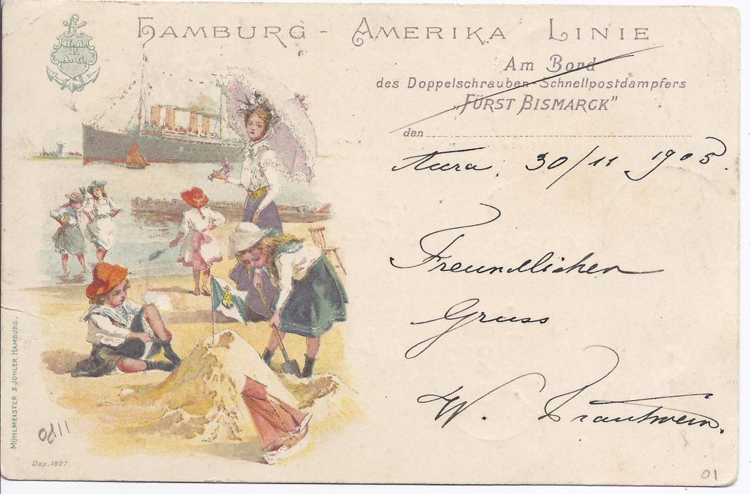 Gold Coast  1905 �Hamburg � Amerika Linie� postcard registered to Munnerstadt, Germany, franked King Edward VII 1d., 2d., 2�d. and 6d. tied Accra cds, small �R� handstamp, Registered Plymouth and London transits and arrival cds; fine condition.
