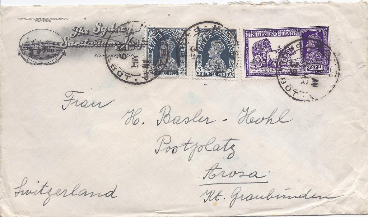 British East Africa 1939 �The Sydney Sanitarium & Hospital, Wahioonga N.S.W.� illustrated envelope used on board ship to Arosa, Switzerland, franked 3p. (2) and 2a.6p. tied Mombasa Paquebot cds,