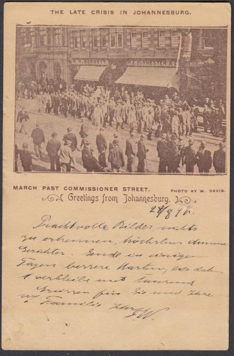 SOUTH AFRICA: (Transvaal - Picture Stationery) 1897 1d. picture stationery card with image entitled The Late Crisis in Johannesburg/March Past Commissioner Street used to Hamburg, the additional franking now removed.