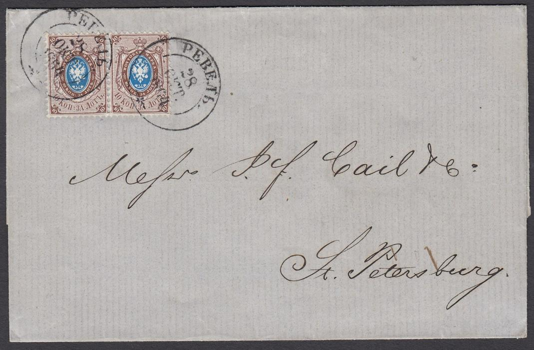 Estonia 1864 outer letter sheet to St Petersburg franked pair 10k. tied cyrillic REVAL cds with further strike on reverse. Russia No.5!