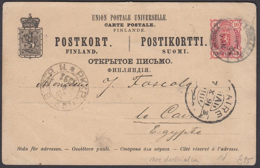 FINLAND 1891 10p. postal stationery card to Cairo, Egypt with unclear ABO depatch cds; Swedish maritime transit to left and arrival cds below. A scarce destination.