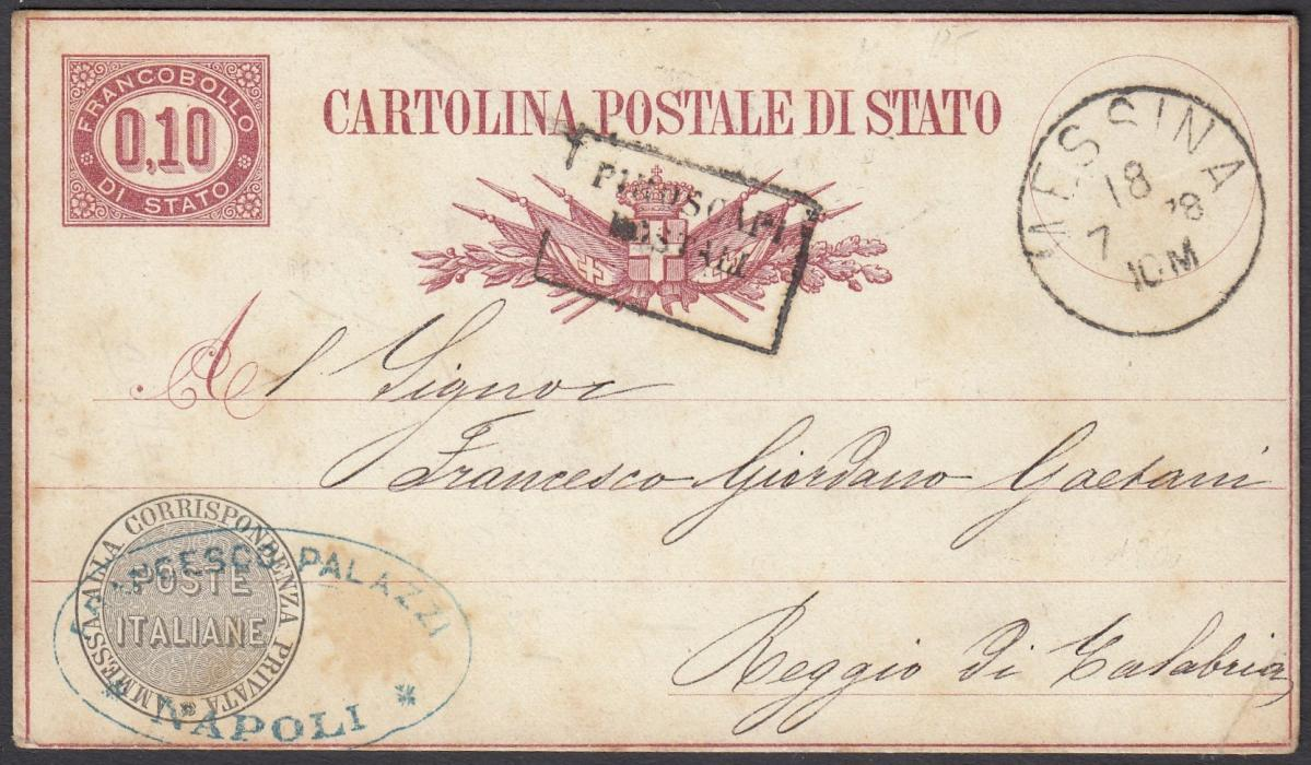 ITALY: (Maritime) 1878 10c. Official postal stationery card authorised for public use sent from NAPLES to Reggio in Calabria by sea and landed at Messina, Sicily, where struck with a boxed PIROSCAFI/POSTALI handstamp with the third line missing (only recorded used at Messina). Then taken across the Messina Straits to Reggio on the mainland.
