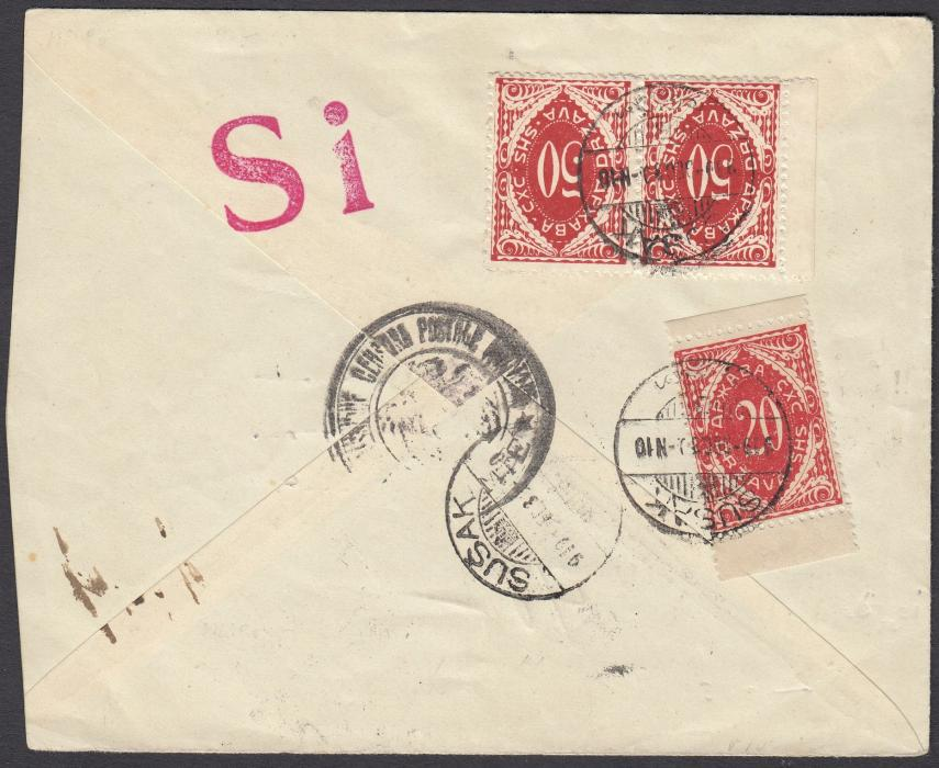 FIUME 1919 registered envelope to Susak, Jugoslavia franked 55on 10 cor. tied by FIUME/1 date stamp. Obverse also bears Italian military censor cachet and 120 f. mss. charge, with postage dues to that amount on reverse.