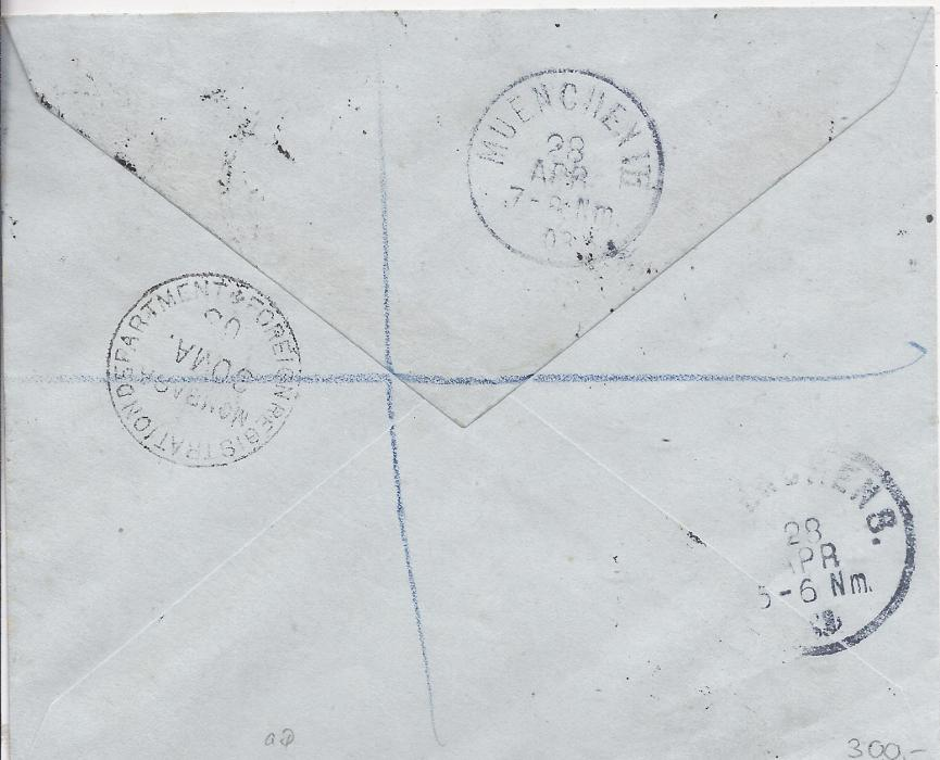 Uganda 1903 registered cover to Germany bearing singke franking 8a. tied Entebbe cds, registration handstamp bottom left, reverse with Mombasa transit and arrival cancel.