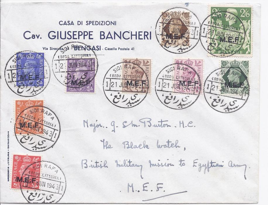 British Occupation of Former Italian Colonies Libia 1943 (21 Jun) philatelic cover franked M.E.F. short set to 2/6d., each cancelled by Sidi Rafa (Beda Littoria)cds; fine condition
