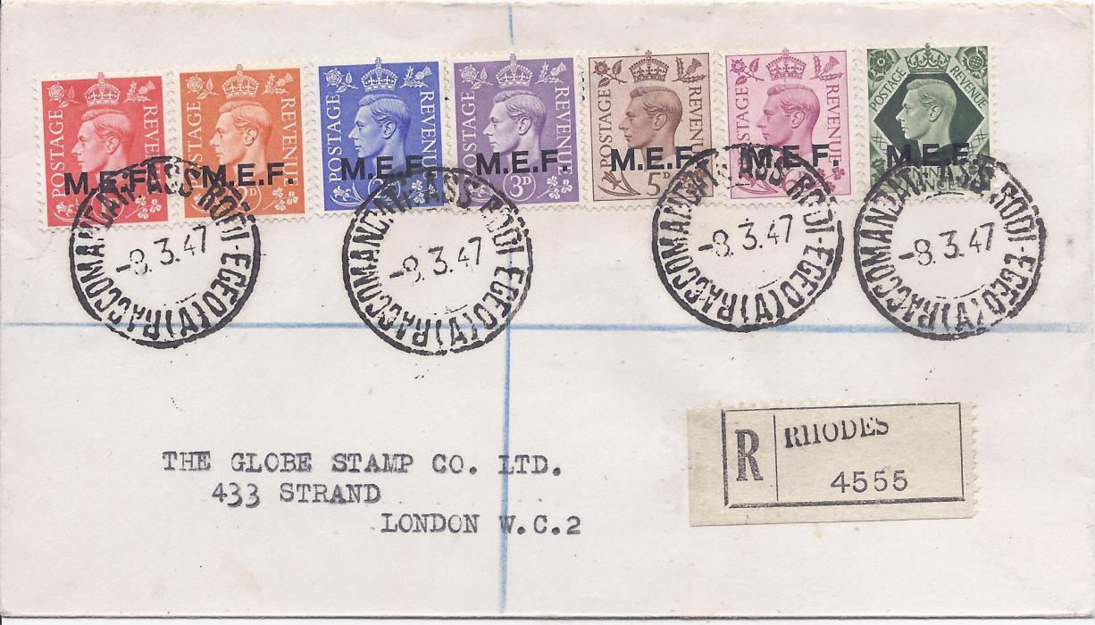 British Occupation of Former Italian Colonies Aegean Islands - Rhodes 1947 registered philatelic cover bearing M.E.F. values 1d. to 9d. tied Raccomandata Ass Rodi Egeo; fine condition.
