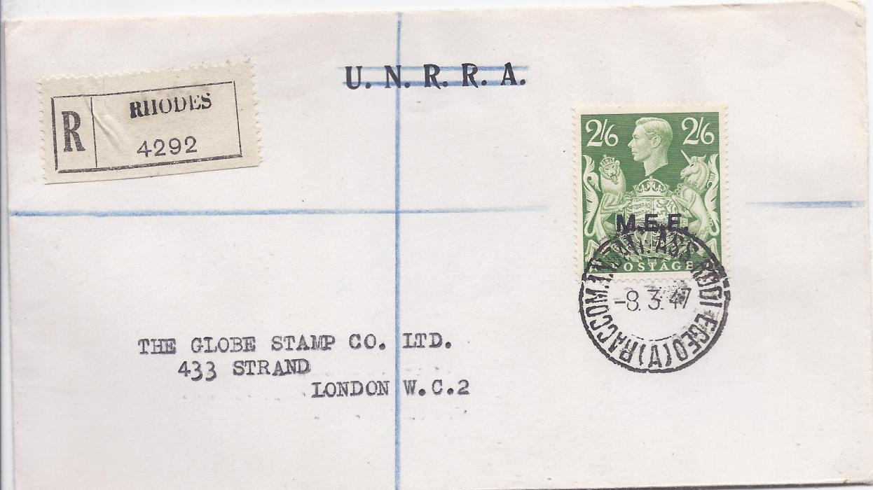 British Occupation of Former Italian Colonies Aegean Islands - Rhodes 1947 registered cover to London bearing single franking 2/6d. tied by Italian Rodi cds, English registration label, no backstamps, fine.