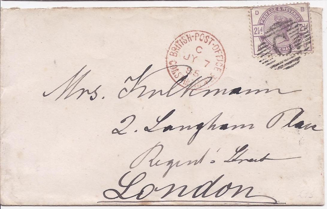 British Levant 1885 (JY 7) cover to London,franked by 2 1/2d. cancelled barred C with red British Post Office Constantinople code C cds,arrival backstamp, stamp proud of envelope
