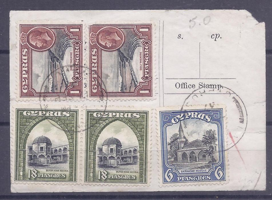 Cyprus 1937 small parcel piece tied 1pi. pair, 6pi. and pair 18pi tied faint Larnaca cds