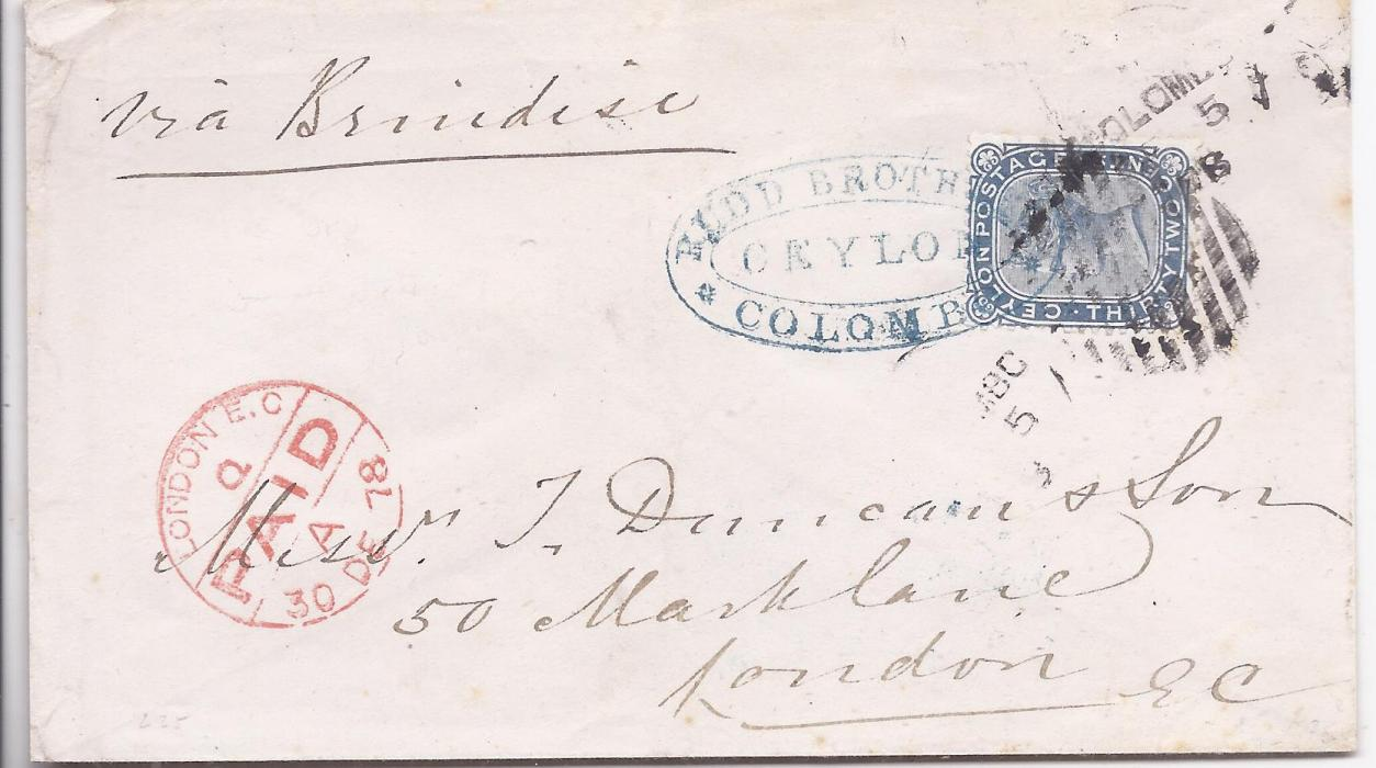 Ceylon 1878 cover to London bearing single franking 32c. tied Colombo duple and by bluish company chop, London Paid arrival at left.A good, clean single franking.