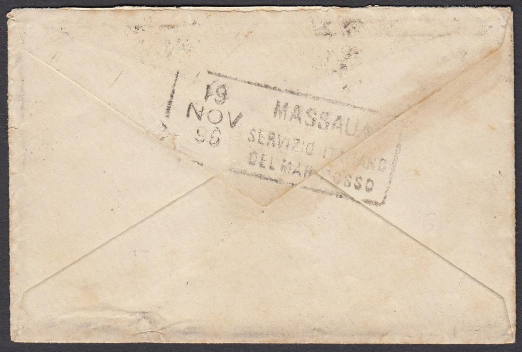 ITALY:  (Maritime) 1896 envelope to Massaua, Eritrea, franked 20c. Umberto tied by TORINO squared circle date stamp. On reverse, boxed dated MASSAUA/SERVIZIO ITALIANO/DEL MAR ROSSO.