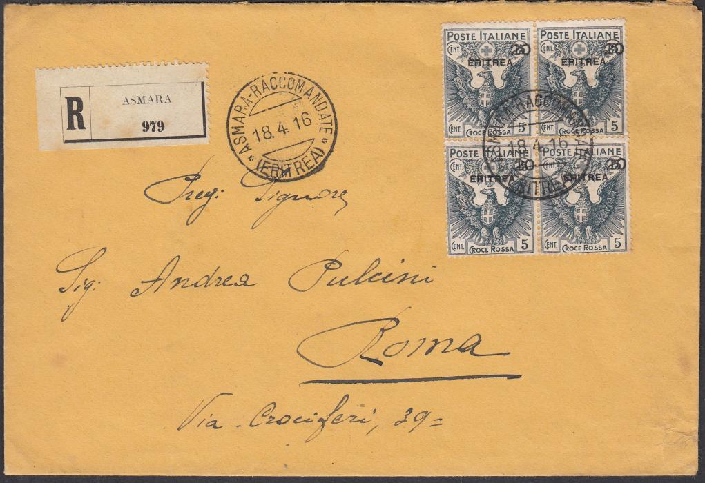 ITALIAN COLONIES: (Eritrea) 1916 registered cover to ROME franked with 4 x 20c. on 15c. + 5c. cancelled ASMARA-RACCOMANDATE/(ERITREA)cds; arrival backstamp; fine and attractive.