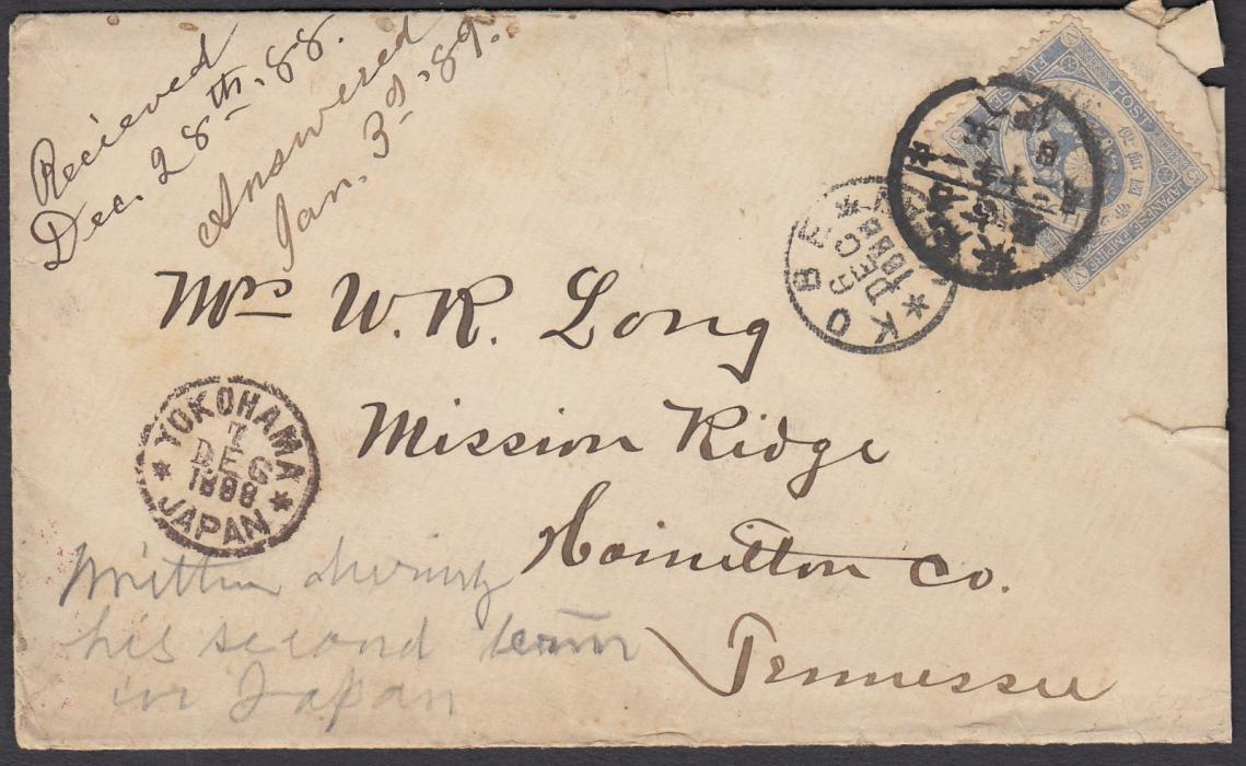 JAPAN 1888 cover to MISSION RIDGE, Tennessee franked 5s, tied native cds, KOBE and YOKOHAMA transits on front and SAN FRANCISCO transit on reverse, with recipients manuscript notes.