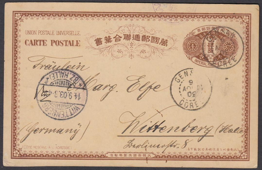 KOREA: (Cancellation Error) 1903 4c. postal stationery card to WITTENBERG, Germany cancelled by GENSAN/COREE cds that shows inverted 3 in year slug, repeated below and arrival at left; full message on reverse.